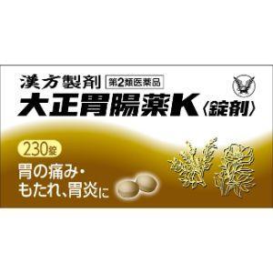 「大正製薬」 大正胃腸薬K 230錠 「第2類医薬品」|薬のファインズファルマ