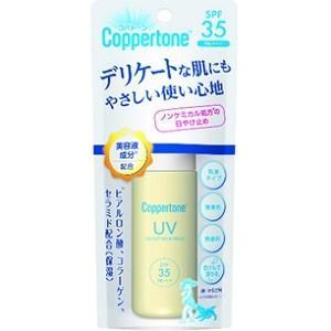 「大正製薬」 コパトーン パーフェクトUVカットミルクマイルド 40mL (顔・からだ用) SPF3...