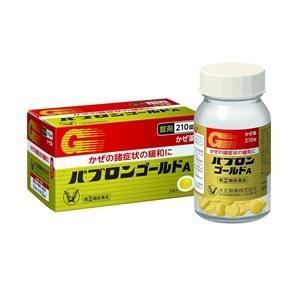 パブロンゴールドA錠 210錠 「第(2)類医薬品」 【◎】