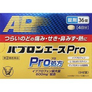 「大正製薬」 パブロンエースPro 錠剤 36錠  「第(2)類医薬品」