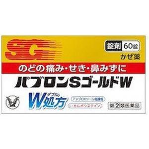 「大正製薬」 パブロンSゴールドW錠 60錠 「第(2)類医薬品」 【◎】