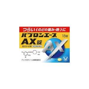 「大正製薬」 パブロンエースAX錠 18錠 「第(2)類医薬品」