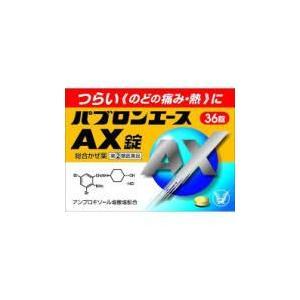 「大正製薬」 パブロンエースAX錠 36錠 「第(2)類医薬品」
