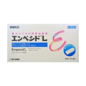 「サトウ製薬」 エンペシドL 6錠 「第1類医薬品」/膣カンジタ治療薬
