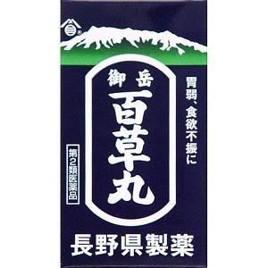 「長野県製薬」 御岳百草丸 1200粒 「第2類医薬品」 薬のファインズファルマ