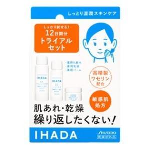 「資生堂薬品」 イハダ 薬用スキンケアセット (化粧水25m...