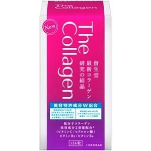 ・「資生堂薬品」 ザ・コラーゲン(The Collagen) タブレット W 126粒 「健康食品」