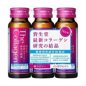 「資生堂薬品」 ザ・コラーゲン(The Collagen) ドリンク W 50mL×3本 「健康食品...