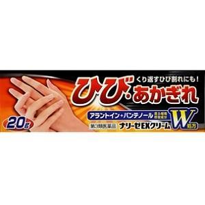 「前田薬品工業」 ナリーゼEXクリーム 20g 「第3類医薬品」