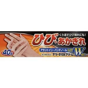 「前田薬品工業」 ナリーゼEXクリーム 40g 「第3類医薬品」