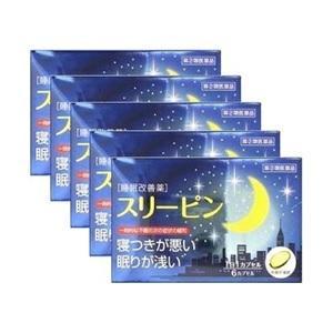 「薬王製薬」スリーピン 6カプセルx5個セット 「第(2)類医薬品」
