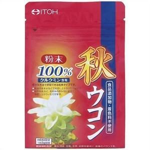 「井藤漢方製薬」 秋ウコン粉末100% 200g 「健康食品」 薬のファインズファルマ