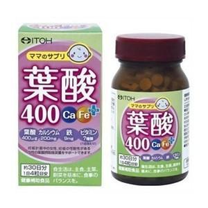 ママに大切な葉酸、カルシウム、鉄、ビタミン7種類を 配合したママのサプリです。  妊娠計画中の女性、...