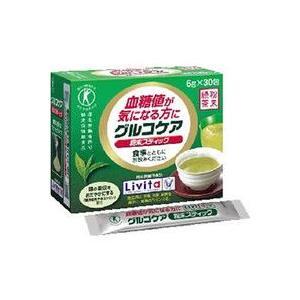 血糖値が高めの方に 大正製薬 リビタ グルコケア粉末緑茶 3...