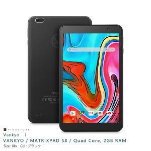 バンキョー S8 タブレット PC 8インチ(VANKYO MATRIXPAD S8 TABLET)...