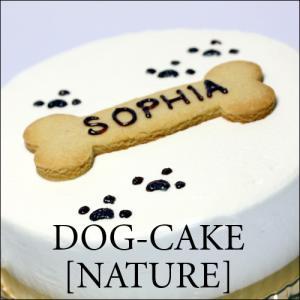 レストランの犬用ケーキ「ナチュール」の画像