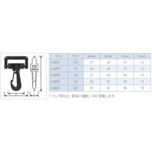 YKK プラスチックナスカン 38mm クロ LN38R fiore-fiore 03
