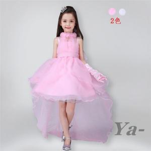 b6a572c805527 送料無料 フィッシュテールスカートピアノ発表会 キッズドレス 子ども フォーマルドレス 子どもドレス 子供ドレス 結婚式 七五三 フォーマル 女の子  女の子