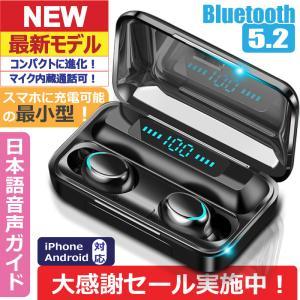 ワイヤレスイヤホン Bluetooth5.0 コンパクト 笑顔F9 高音質 重低音 防水 スポーツ ...