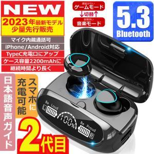 ワイヤレスイヤホン Bluetooth5.2 日本語音声ガイド コンパクト 高音質 重低音 防水 ス...