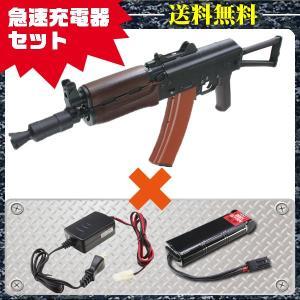 (3点セット品)東京マルイ 次世代電動ガン AKS74U シンプルセット(急速マルチ) 4952839176028 フルセット|first-jp