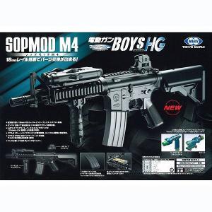 10歳以上エアガン 東京マルイ 電動ガンBOYS HGシリーズ SOPMOD M4 4952839174048 10才 10old