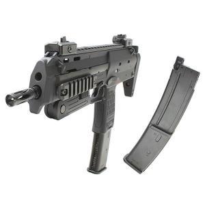 ガスガン 東京マルイ SMG MP7A1 マガジンセット エアガン 4952839142559