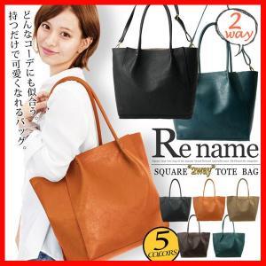 (レビュー記載で送料無料) Rename スクエア 2way トートバッグ  メンズ レディース review プレゼントに mother first-jp