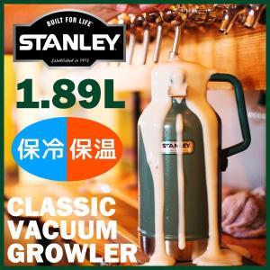 グロウラー スタンレー STANLEY 水筒 真空断熱 ボトル 1.89L アウトドア キャンプ保温 保冷  64oz 1900ml 約1.9リットル first-jp