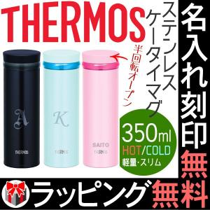 (名入れ・ラッピング無料)グロウラー スタンレー STANLEY 水筒 真空断熱 ボトル 1.89L アウトドア キャンプ保温 保冷  64oz 1900ml 約1.9リットル keirou first-jp
