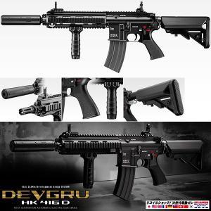 電動ガン 次世代 DEVGRUカスタム HK416D エアガン デブグル 4952839176202 18歳以上 コスプレ日本製 ミリコス(18erm)|first-jp