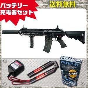 (4点セット品) 次世代電動ガン DEVGRUカスタム HK416D シンプルセット(純正)プラス エアガン 4952839176202 フルセット|first-jp