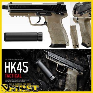 東京マルイ ガスブローバック HK45 タクティカル TACTICAL 新製品 日本製 エアガン 18歳 4952839142764