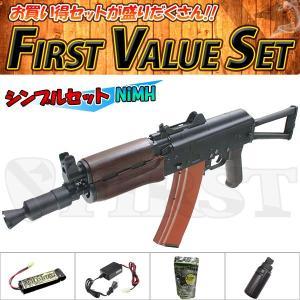 (5点セット品)東京マルイ 次世代電動ガン AKS74U Bシンプルセット NiMH 4952839176028 fvs-b-ni フルセット|first-jp