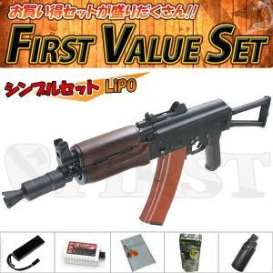 (6点セット品)東京マルイ 次世代電動ガン AKS74U シンプルセット(リポ)バイオ LiPo 4952839176028 fvs-b-li フルセット|first-jp