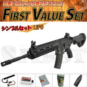 (7点セット品)次世代電動ガン 東京マルイ HK416D シンプルセット(リポ)バイオ LiPo 4952839176196 fvs-b-li フルセット|first-jp