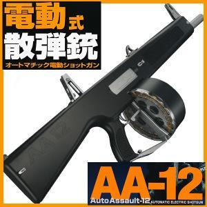 AA-12 エアガン 東京マルイ 電動ガン ショットガン 新製品 エアーガン  日本製 4952839171016(18erm)|first-jp