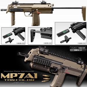 東京マルイ 電動コンパクトマシンガン MP7A1 タンカラー マイクロ500バッテリー仕様 エアガン TAN 4952839175373(18ehm)|first-jp