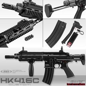 東京マルイ 次世代電動ガン HK416C CUSTOM Ver. 本体のみ エアガン 日本製 4952839176226(18erm)|first-jp