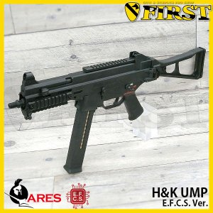 UMPはH&K社がMP5に変わるものとして開発したポリマーパーツを主体にした サブマシンガン...