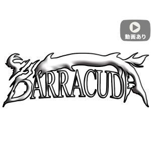 (KRYTAC専用内部カスタム) BARRACUDA バラクーダ ※エアガン本体ではありません