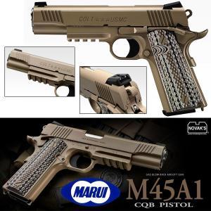 (今冬予約) (仮価格) ガスブローバックハンドガン M45A1 CQBピストル 東京マルイ フルサイズ 新製品 shs2017 (18ghm)|first-jp