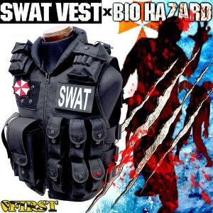 スワット SWATベ...