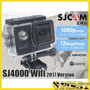 SJCAM SJ4000 Wifi デジタルアクションカメラ ブラック 車載 防犯 撮影 小型 スパイ first-jp