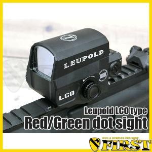 LEUPOLD LCOタイプ レッド/グリーン ドットサイト BK ブラック 光学機器 ダット 照準 サバゲ コスプレ|first-jp