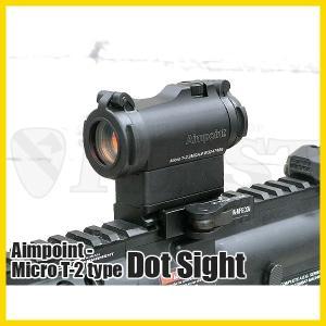 AIMPOINT T-2タイプ レッドドットサイト QDハイマウント付 BK ブラック 光学機器 サバゲ エイムポイント|first-jp