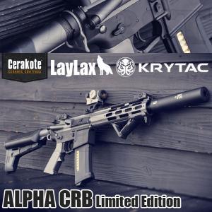 (数量限定) KRYTAC ALPHA CRB セラコートVer. Tungsten/Graphite Black 完成品電動ガン エアガン 18歳以上(18erm)|first-jp