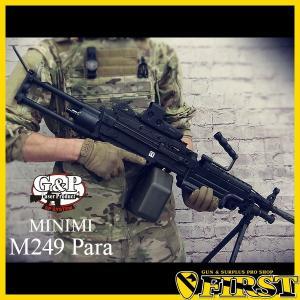 G&P GP612 ミニミ M249 Paraストック 電動ガン 18才以上用 FN 5.56 SAW NATO パラ ブラックホーク アフガン first-jp