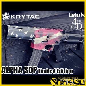 KRYTAC ALPHA SDP 4Dプリントカスタム American Flag 完成品電動ガン エアガン 18歳以上 星条旗 塗装 (18erm) first-jp
