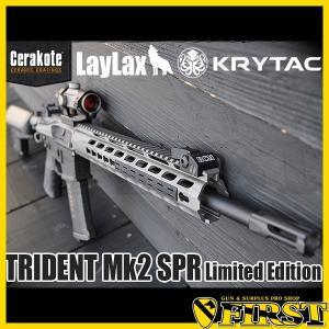 (数量限定) クライタック トライデント Mk2 SPR セラコートVer. Stainless/Graphite Black (PEACE COMBAT掲載モデル) KRYTAC 18歳以上 cerakote (18erm) first-jp